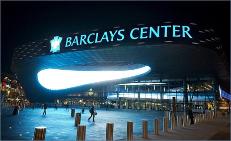 Barclay Center Limo Service 17